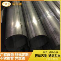 工业管 304不锈钢管 佛山专业生产304工业管 化工厂专用 流体管