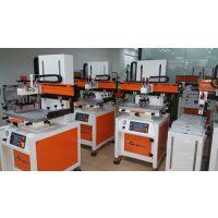 福建生产金属丝印机的厂家