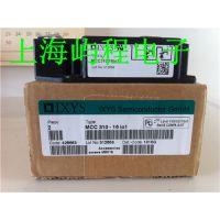 MCC310-16IO1艾赛斯IXYS可控硅晶闸管实图 假一赔十 当天发货