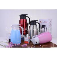 哈德利家居百货户外大容量保温冷壶12-24小时 暖热水瓶 奶茶咖啡壶 茶水用具可加LOGO