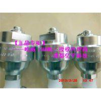 AC40-1/4-250哈威HAWE微型液压蓄能器,哈威代理