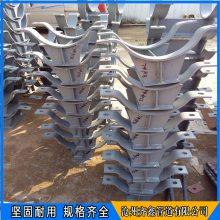 管道滑动支座 双孔管夹固定管托 齐鑫专业生产