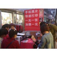 武汉蓝牙手机照片打印机夜市摆摊好项目武汉实体销售