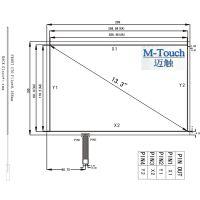 M-Touch厂家订做嵌入式13.3寸4线16:10电阻式触摸屏嵌入工业一体机触摸板