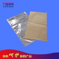 泰格尔供应硅烷可交联聚乙烯、工程塑料、电缆料、防滑剂550*850mm包装
