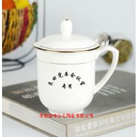 景德镇礼品骨瓷茶杯定制厂家