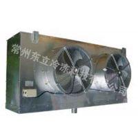 铝管铝片蒸发器