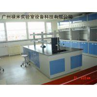 全钢实验桌 靠边实验桌 广州禄米厂家直供 中央实验台