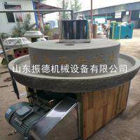 商用芝麻酱石磨豆浆机 花生酱米浆石磨机 肠粉磨 振德畅销