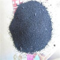 脱色粉状活性炭 ,活性炭 宏达牌优质粉状活性
