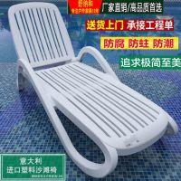 现货供应ABS塑料沙滩椅|意大利进口塑料躺椅