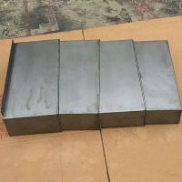 乔福LC4080机床伸缩钢板防护罩销售