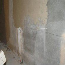 网格布阳角条 墙体粉刷网格布 河北保温钉