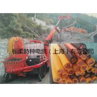 供应电动铲运机卷筒电缆 零浮力电缆厂家