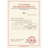 深圳安邦工程压力管道储罐空气管道蒸汽管道化工管道工业锅炉特种设备空压机氩气管道油管