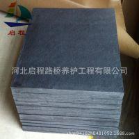 碳纤维板/衡水碳纤维板/碳纤维板生产厂