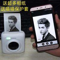 YX照片打印机 相片 图片 二维码 一维码 心电图 热敏打印机 安卓