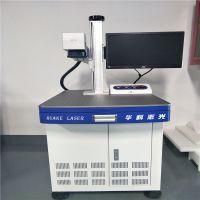 氧化铝激光打标机 氧化铝打黑激光镭雕机