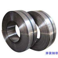 48Si7弹簧钢带 德国高韧性钢片批发 优质48Si7弹簧钢材质证明