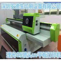 福建家装背景墙理光uv平板打印机 uv平板打印机机台哪家好