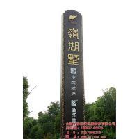 合肥龙泰(在线咨询)_淮北精神堡垒_商业精神堡垒