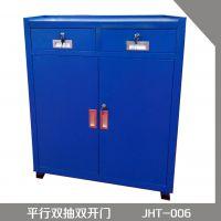 生产车间工具柜 可出口的环保喷塑抚宁县工具柜厂家 多款可选