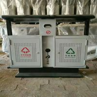 献县鑫建供应户外分类果皮箱 公园环卫铁质冲孔双桶垃圾箱 厂家批发