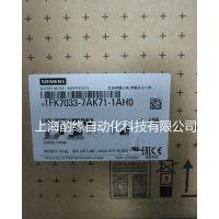 1FK7033-7AK71-1AH0上海酌缘西门子系统集成商