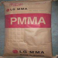 供应 韩国LG PMMA CF-920高耐热 耐候性