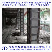陕西粘贴钢板与外粘型钢施工技术
