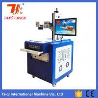 东莞台谊激光供应超精细激光打标机|紫外打标机