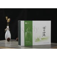 汉中仙毫茶叶包装盒 茶叶包装盒定做 茶叶盒批发 绿茶包装盒 天得利包装