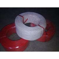 现货正品316L细不锈钢丝绳 pvc包胶防锈耐用金属绳
