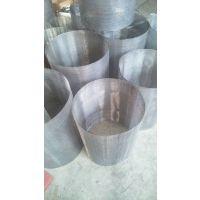 304不锈钢滤筒用网 福建不锈钢冲孔网 化工业阀门滤筒