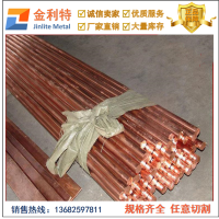 优质T2紫铜棒 广州紫铜圆棒价格