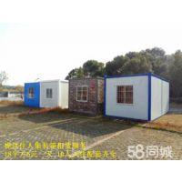 北京法利莱集装箱活动房租售 运输安装一体化方便快捷