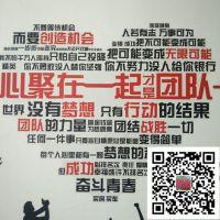 河北省安祥金属网制品厂