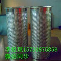 厂家直销除尘过滤网筒 不锈钢过滤网筒
