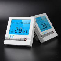 中央空调温度控制器液晶风机盘管温控开关三速开关调速空调面板 EMERSON/艾默生