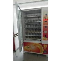 天津自动售货机无人贩卖机厂家