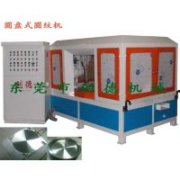 厂家直销PTC发热器机 PTC发热器太阳纹拉丝机