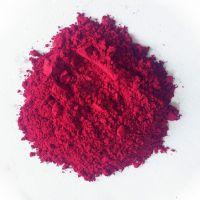 广州玫瑰红颜料粉 高着色力紫相油墨水性 色粉 3293耐晒玫瑰红色