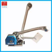 HKE-L手动免扣打包机价格,手持式钢带打捆机,手持式钢材捆扎机售后