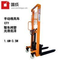 河北CTY2.0手动液压堆高叉车生产厂家 升高搬运设备叉车价格