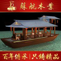 江苏木船制造厂生产的画舫船价格低质量好