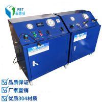 高压液压试压台 气动柱塞泵 液体增压系统204Mpa