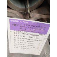 正品宝钢产SA-213M-2015 T91 89*10 现货销售
