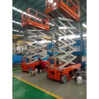 侯马市汾西县 兴安盟厂家直销智能大吨位举升机 启运自行剪叉式登高平台 垂直梯