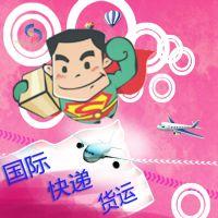 国际快递日本欧洲空运到中国美国香港包税进口清关服务物流公司