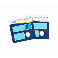 厂家生产加工PVC鼓包按键面板 PVC面板按键 PVC标贴 PVC面板贴纸